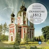 序曲『1812年』〜ロシアン・フェスティヴァル