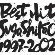 BEST HIT!! SUGA SHIKAO-1997-2002