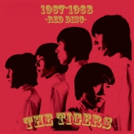 The Tigers 1967-1968 -Red Disc-