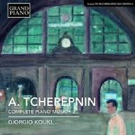 Complete Piano Works Vol.2: Koukl