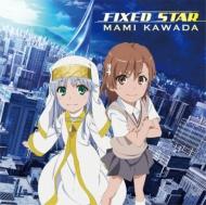FIXED STAR / 劇場版「とある魔術の禁書目録 -エンデュミオンの奇蹟」エンディングテーマ