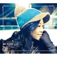 Gift (+DVD)