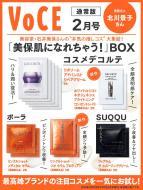 VOCE 2013�N2����