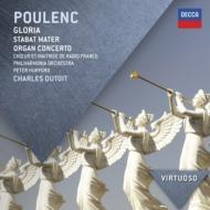 グローリア、スターバト・マーテル、オルガン協奏曲 デュトワ&フランス国立管、フィルハーモニア管、ハーフォード