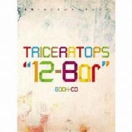 """連載・おとといミーティング TRICERATOPS""""12-Bar"""