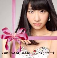 ショートケーキ (+DVD)【初回盤A : 特典2種封入】