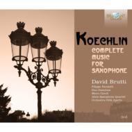 サクソフォーンのための作品全集 ブルッティ、デュオ・ディスカイス、アーテム・サクソフォン・カルテット、他(3CD)
