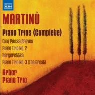 ピアノ三重奏曲全集、牧歌集 アーバー・ピアノ三重奏団