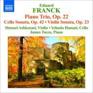 ピアノ三重奏曲第2番、チェロ・ソナタ第2番、ヴァイオリン・ソナタ第2番 トッコ、ハナニ、S.アシュケナージ