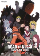 ROAD TO NINJA -NARUTO THE MOVIE-【通常版】
