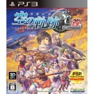 ローチケHMVGame Soft (PlayStation 3)/英雄伝説 空の軌跡sc:改 Hd Edition