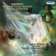 ドホナーニ:ハンガリー祝典序曲、『ピエロのヴェール』組曲、コーカイ:セーク地方の狂詩曲、ヴェルブンコシュ組曲 コヴァーチ&ミシュコルツ響