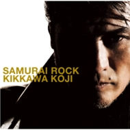 SAMURAI ROCK [First Press Limited Edition]