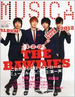 MUSICA 2013年1月号