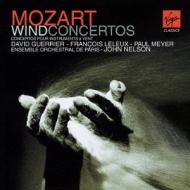 管楽器のための協奏曲集 メイエ、ルルー、ゲリエ、ネルソン&アンサンブル・オルケストラル・ド・パリ