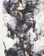 Ongaku to Hito 2013 May
