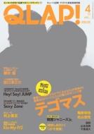 QLAP! (�N���b�v)2013�N 4����
