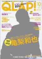 QLAP! (�N���b�v)2013�N 10����