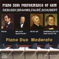 珠玉のピアノ連弾曲集-piano Duet Performance Of Gem: ピアノデュオもでらーと