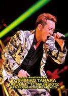 TOSHIHIKO TAHARA DOUBLE T TOUR 2012 LIVE DVD
