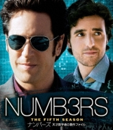 ナンバーズ 天才数学者の事件ファイル シーズン5 <トク選BOX>