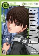 BTOOOM! 10 バンチコミックス