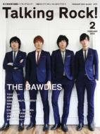Talking Rock 2013年2月号