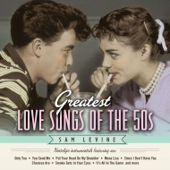 Greatest Love Songs Of The 50's: Nostalgic Instrumental