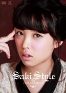 ローチケHMV中島早貴/Saki Style