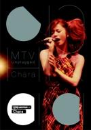 MTV Unplugged Chara