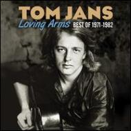 Best Of 1971-1982: Loving Arms