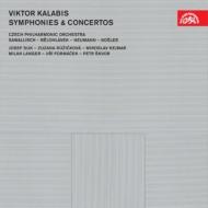 交響曲集、協奏曲集 コシュラー、ノイマン、サヴァリッシュ、ビエロフラーヴェク、チェコ・フィル、スーク、ルージイチコヴァ、ケイマル、他(2CD)