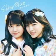 Shiny Blue 【通常盤】