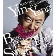 Yin Yang(イヤン)/涙をぶっとばせ!!/おいしい秘密
