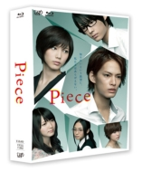 Piece Blu-ray BOX 通常版