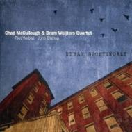 Urban Nightingale