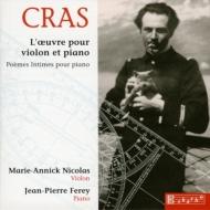 ヴァイオリンとピアノのための作品全集 ニコラ、フェレ