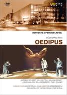 歌劇『オイディプス』全曲 フリードリヒ演出、プリック&ベルリン・ドイツ・オペラ、A.シュミット、ドゥーリー、他(1987 ステレオ)