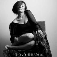 It's A DRAMA (+DVD)【初回生産限定盤】