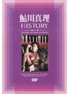 鮎川真理 HISTORY