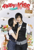�C�^�Y���Ȃj�������`Playful Kiss �v���f���[�T�[�Y�E�J�b�g��  Blu-ray BOX2