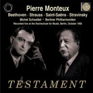 ストラヴィンスキー:ペトルーシュカ、R.シュトラウス:ティル・オイレンシュピーゲル、他 モントゥー&ベルリン・フィル、シュヴァルベ(1960)(2CD)