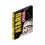 ATARU スペシャル〜ニューヨークからの挑戦状!! 〜ディレクターズカット スタンダード・エディション