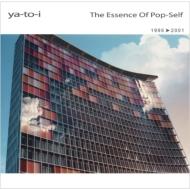 Essence Of Pop-self 1996-2001+menu+新曲