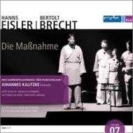 『処置』 カリツケ&MDRカンマーフィル、ライプツィヒ放送合唱団、ゲッツ・シュルテ、他