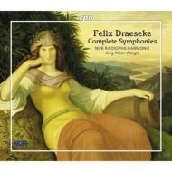 交響曲全集、葬送行進曲、セレナード、『グートルン』序曲 ヴァイグレ&北ドイツ放送フィル(3CD)