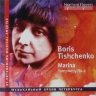 交響曲第2番『マリーナ』 チフゼル&カレリア国立フィル、ペトロザヴォーツク音楽院合唱団