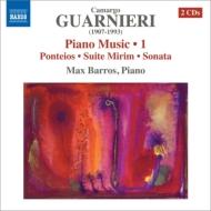 ピアノ作品集第1集 バロス(2CD)