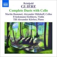 ヴァイオリンとチェロによる8つの二重奏曲、バラード、2台のチェロのための二重奏曲、他 ルンメル、ヒュルスホフ、他