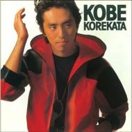 Kobe Korekata
